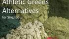 Athletic Greens Singapore Alternatives